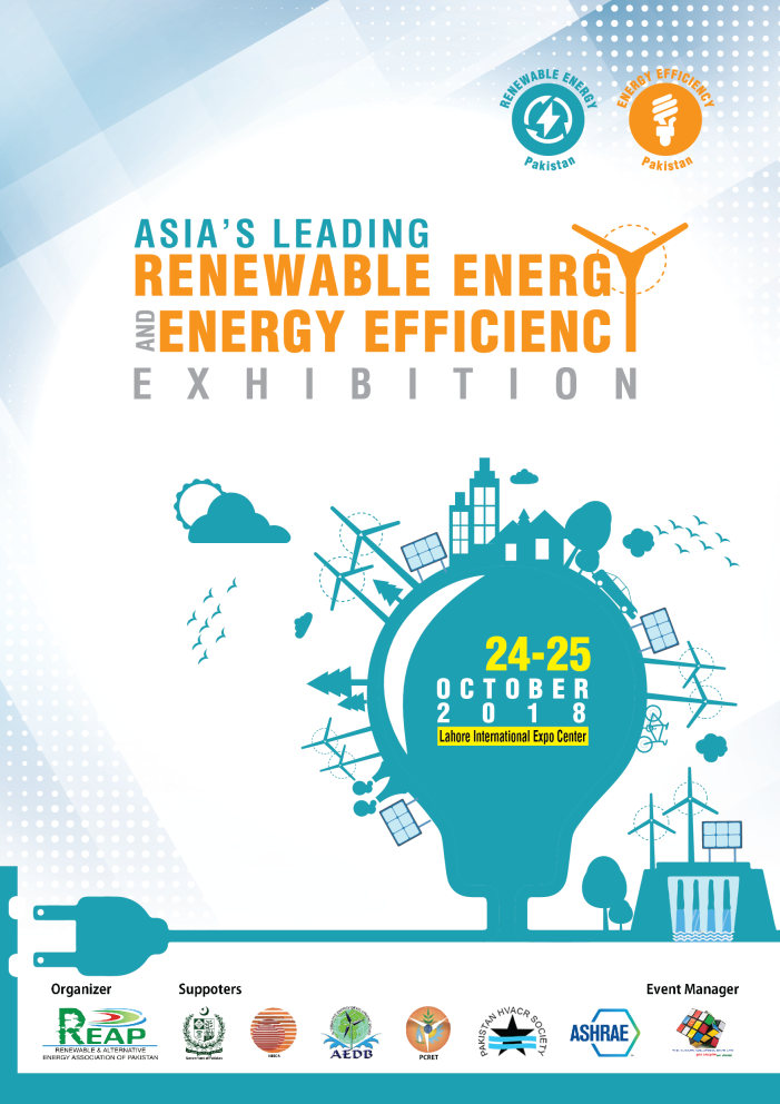 Reap 7th International Exhibition Amp Conferrence Reap