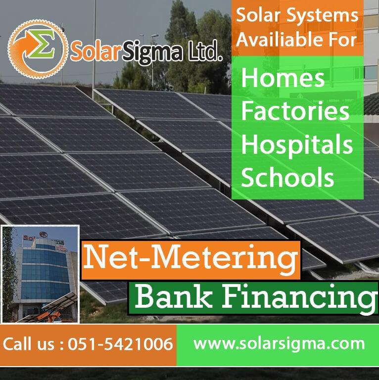 solar-sigma-new